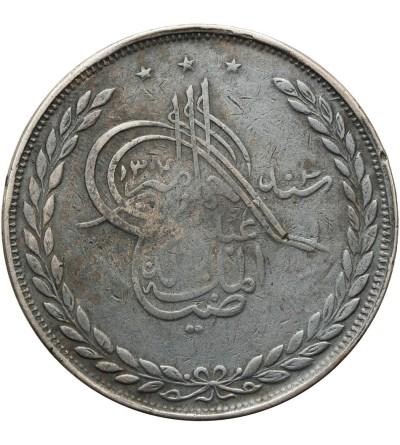 Afganistan 5 rupii 1314 AH / 1896 AD