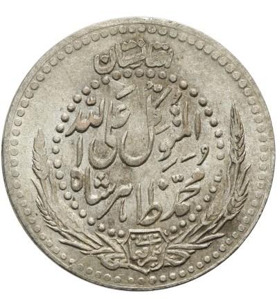 Afganistan 1/2 Afgani (50 pul) 1315 AH / 1936 AD