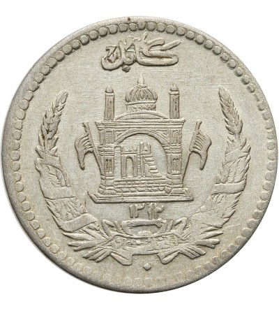 Afganistan 1/2 Afgani (50 Pul) 1312 AH / 1933 AD