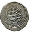 Afganistan - rupia 1217 AH / 1802 AD