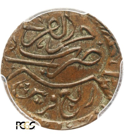Hejaz & Nejd 1/4 Ghirsh AH 1343 / 1924 AD - PCGS AU 50
