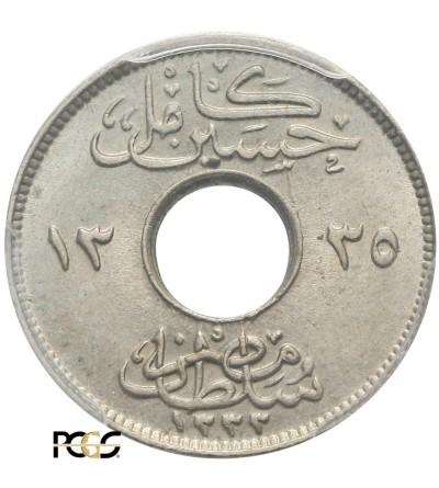 Egipt 1 Millieme 1917 H - PCGS MS 65