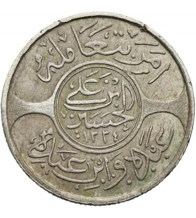 Arabia Saudyjska. Hejaz 5 Piastrów AH 1334 rok 8 / 1922 AD