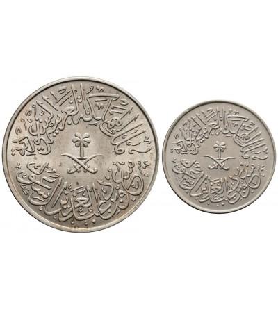 Arabia Saudyjska 1, 4 Ghirsh AH 1376 / 1956 AD