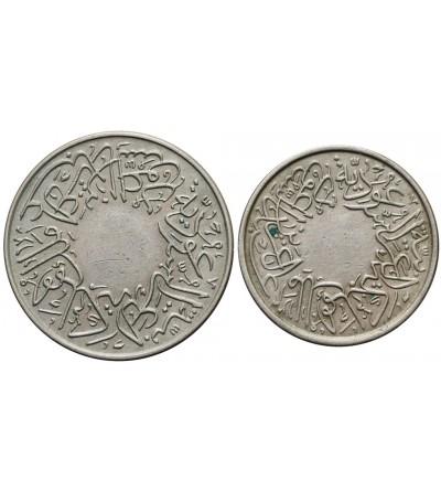 Arabia Saudyjska 1/4, 1/2 Ghirsh AH 1356 / 1937 AD