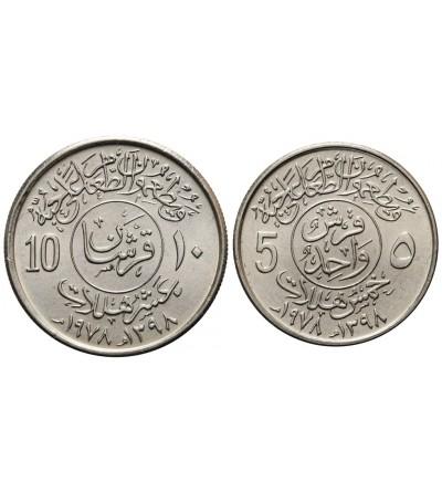 Arabia Saudyjska 5, 10 Halala AH 1398 / 1978 AD