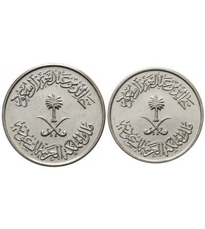 Saudi Arabia 5, 10 Halala AH 1398 / 1978 AD