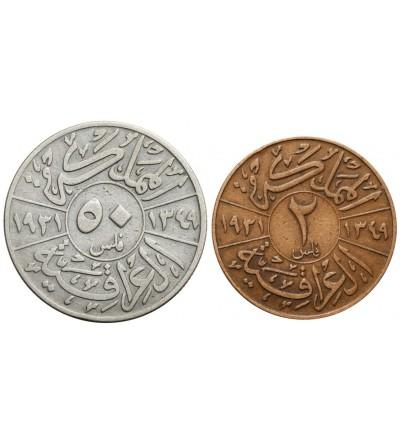 Irak 2, 50 Fils AH 1349 / 1931 AD