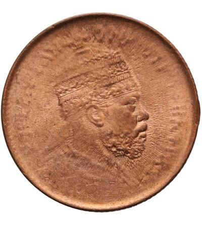 Ethiopia 1/32 Birr EE 1889 / 1897 AD