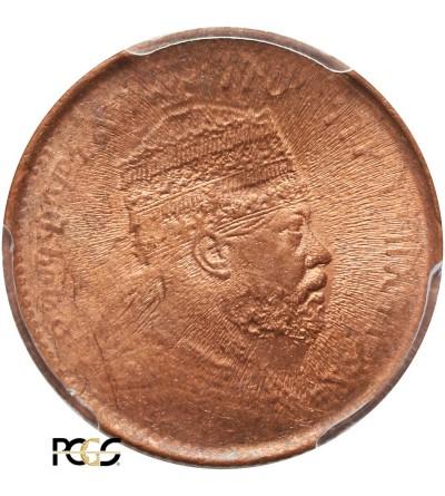 Ethiopia 1/32 Birr EE 1889 / 1897 AD - PCGS MS 64 RD