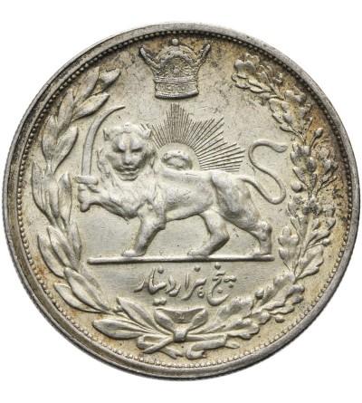 Iran 5000 Dinars (5 Kran) SH 1306 / 1927 AD
