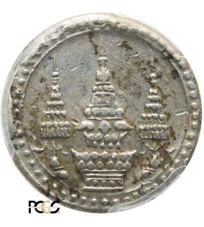 Tajlandia Salung (1/4 Baht) bez daty (1869) - PCGS XF Details