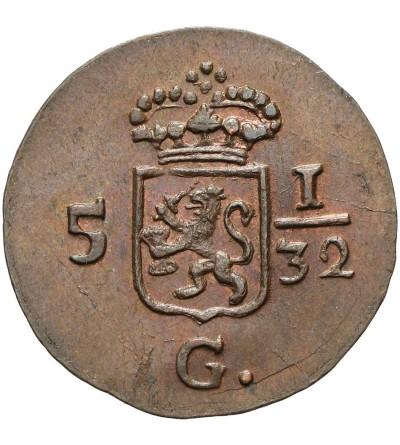 Netherlands East Indies 1/2 Duit (1/32 Gulden), Batavian Republic