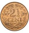 Antyle Holenderskie 2 1/2 centa 1956