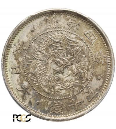 Japan 50 Sen 1871 (Yr.4) - PCGS MS 62