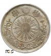 Japonia 50 Sen 1871 (rok 4) - PCGS MS 62