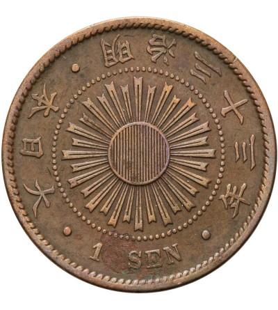 Japonia 1 sen rok 33 / 1900 AD