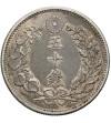 Japonia 50 sen 1897
