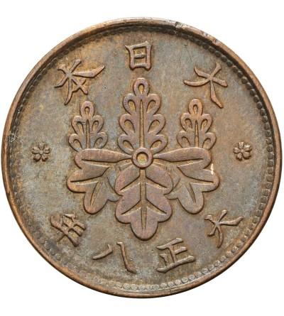Japonia 1 sen rok 8 / 1933 AD