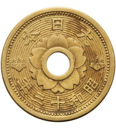 Japonia 10 sen rok 13 / 1938 AD