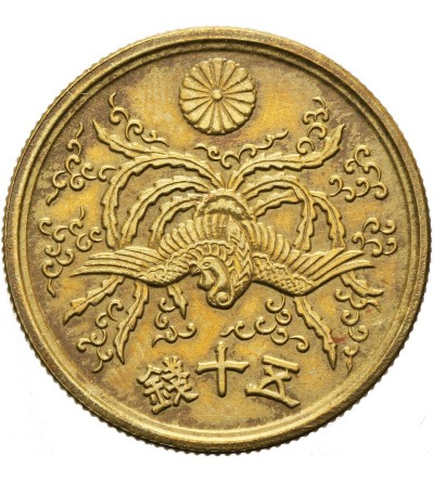Japonia 50 sen rok 21 / 1946 AD