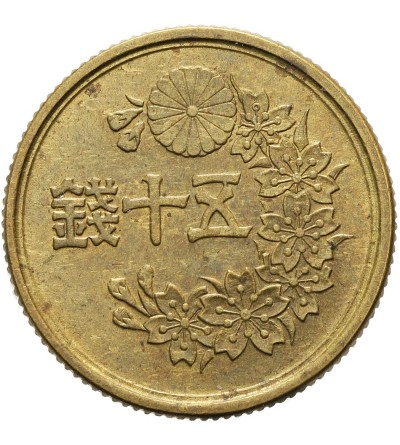 Japonia 50 sen rok 23 / 1948 AD