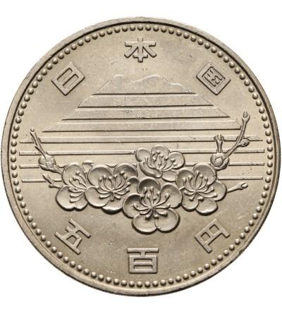 Japan 500 Yen 1985