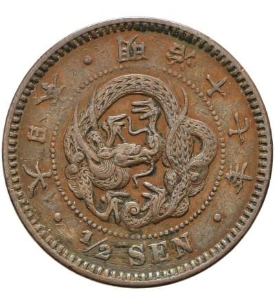 Japonia 1/2 sen rok 17 / 1884 AD
