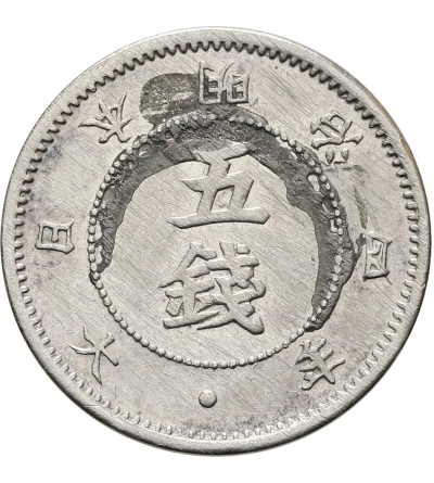 Japonia 5 sen rok 4 / 1871 AD