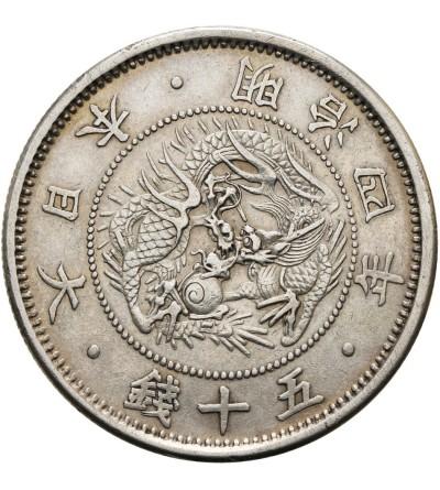 Japonia 50 sen rok 4 / 1871 AD
