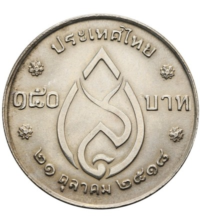 Tajlandia 150 baht 1975