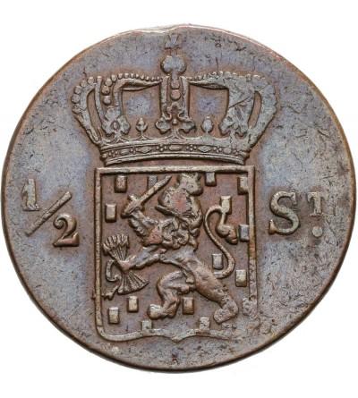 Netherlands East Indies 1/2 Stuiver 1823 S