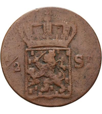 Netherlands East Indies 1/2 Stuiver 1825 S
