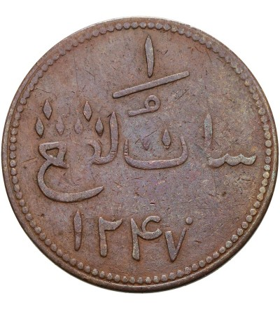 Wschodnie Indie Holenderskie 1 Keping AH 1247 / 1804 AD, Sumatra (kupcy Singapurscy)