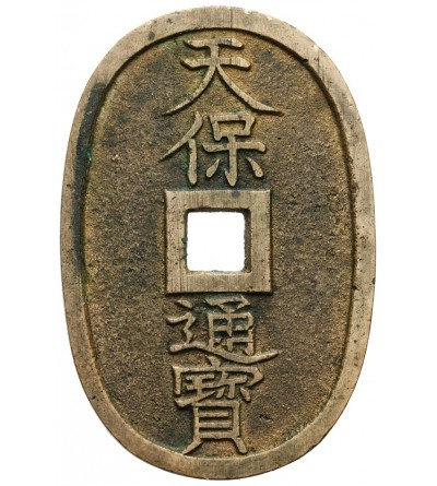 Japan 100 Mon ND (1835-1870) Tempo