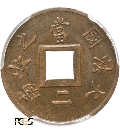 Indochiny Francuskie 2 Sepeque 1887 A - PCGS MS 64 BN