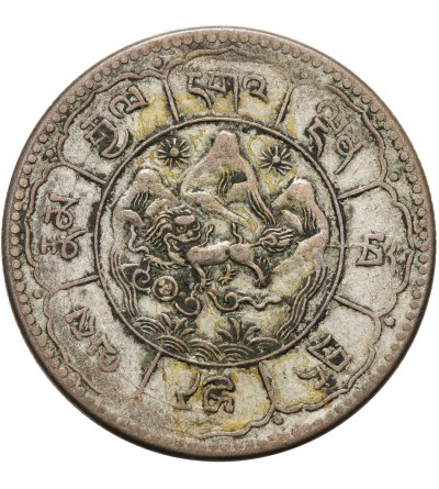 Tibet 10 Srang 1948