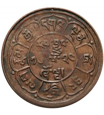 Tybet 5 sho 1949-1953
