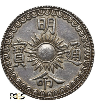 Wietnam Lang bez daty (1820-1841) - PCGS XF Details