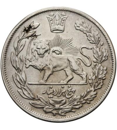 Iran 5000 Dinars AH 1332 / 1913 AD