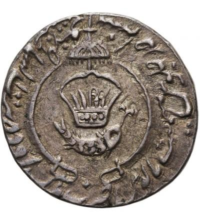 Indie - Awadh 1 rupia AH 1258/1 / 1842 AD