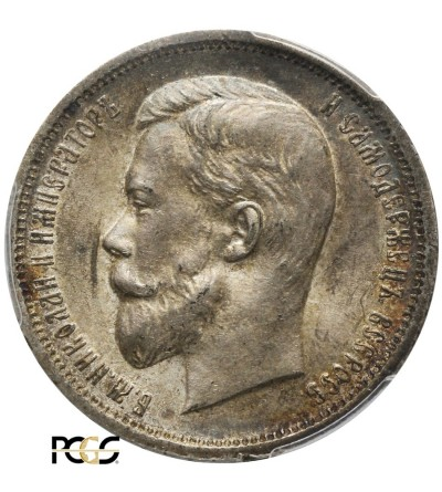 50 kopiejek 1912, St. Petersburg - PCGS MS 64