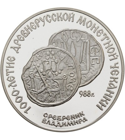 Russia - CCCP 3 Roubles 1988, 1000th of Minting in Russia