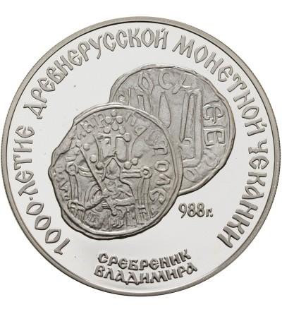 ZSRR 3 ruble 1988, 1000 - lecie