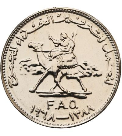 Sudan 25 Ghirsh 1968 F.A.O. - Prooflike