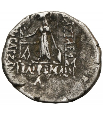 Królestwo Kapadocji AR Drachma ok. 95-63 r. p.n.e.