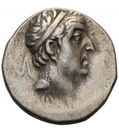 The Cappadocian Kingdom. Ariobarzanes I Philoromaios AR Drachm Circa 95-63 BC