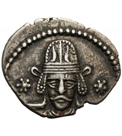 The Parthian Kingdom. Vonones II AD 51. AR Drachm, Ekbatana mint