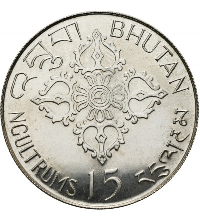 Bhutan 15 Ngultrums 1974 F.A.O. Prooflike
