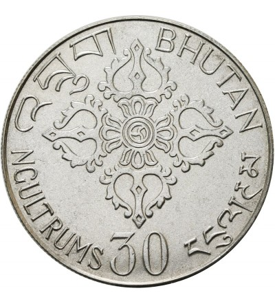 Bhutan 30 Ngultrums 1975 F.A.O.